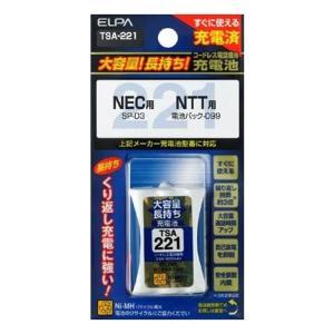 ELPA(エルパ) 大容量長持ち充電池 TSA-221 1833500|happeast