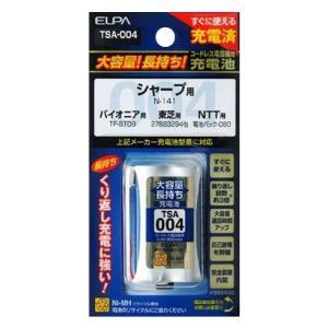 ELPA(エルパ) 大容量長持ち充電池 TSA-004 1830700|happeast
