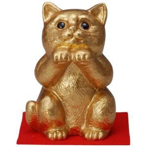 信楽焼金色幸福猫|happeast