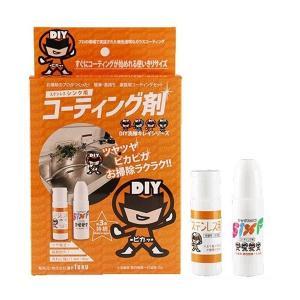 DIY戦隊キレイシリーズ ステンレスシンク用ガラスコーティング剤 ST-SINK happeast