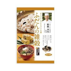 ふだんの雑穀 野崎料理長監修 オリジナルブレンド十五穀米 豆あり 180g×12袋|happeast