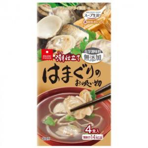 アスザックフーズ スープ生活 はまぐりのお吸い物 潮仕立て 4食入り×20袋セット|happeast