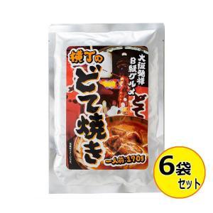 本場大阪 横丁のどて焼き 170g×6袋セット DT1230|happeast