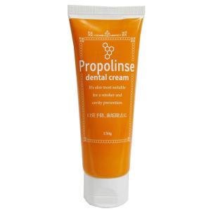 プロポリンス デンタルクリーム(歯みがき) 150g×3個セット happeast