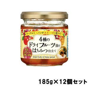 加藤美蜂園本舗 4種のドライフルーツ漬け はちみつ仕立て 185g×12個セット happeast