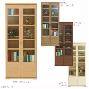 フナモコ 日本製 COMIC CABINET コミックキャビネット 743×327×1800mm|happeast