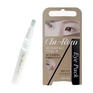 Chu-Rum(チュルム) Eye Pack(アイパック) 目元用パック|happeast