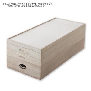 総桐衣裳ケース 3段 94101|happeast