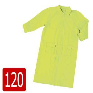 スミクラ レインウェア EVA レインコート ライトグリーン 120|happeast