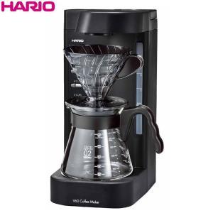HARIO ハリオ V60 珈琲王2 コーヒーメーカー EVCM2-5TB happeast