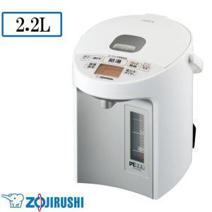 象印 マイコン沸とう VE電気まほうびん 優湯生(ゆうとうせい) WA(ホワイト) 2.2L CV-GT22-WA|happeast