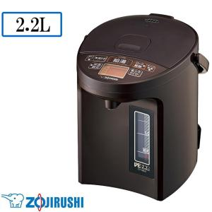 象印 マイコン沸とう VE電気まほうびん 優湯生(ゆうとうせい) TA(ブラウン) 2.2L CV-GB22-TA|happeast
