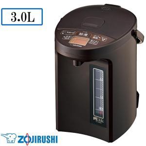 象印 マイコン沸とう VE電気まほうびん 優湯生(ゆうとうせい) TA(ブラウン) 3.0L CV-GB30-TA|happeast