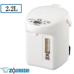 象印 マイコン沸とう VE電気まほうびん 優湯生(ゆうとうせい) WA(ホワイト) 2.2L CV-TZ22-WA|happeast