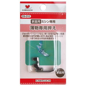 KAWAGUCHI(カワグチ) 手芸用品 ミシンアタッチメント 薄物専用押え 家庭用(HA) 09-010|happeast