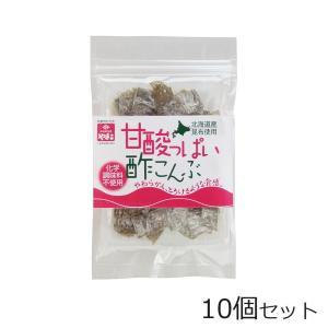 やまこ 北海道 甘酸っぱい酢こんぶ 32g×10個セット happeast