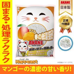 猫砂 紙 マンゴー香の紙製猫砂 固まる 流せる 燃やせる 国産 AKANE 7L×7袋 かわいい猫デザインの袋で大人気!|happeast