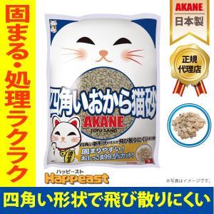 猫砂 おから 四角いおから猫砂 固まる 流せる 燃やせる 国産 AKANE 7L×6袋 かわいい猫デザインの袋で大人気!|happeast