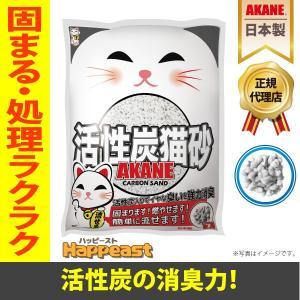猫砂 紙 活性炭入り紙製猫砂 固まる 流せる 燃やせる 国産 AKANE 7L×7袋 かわいい猫デザインの袋で大人気!|happeast
