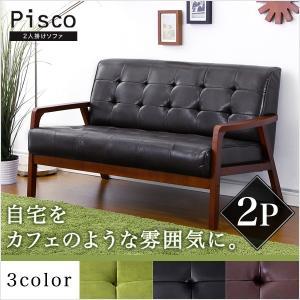 ウッドフレーム2Pデザインソファ ピスコ-Pisco- happeast