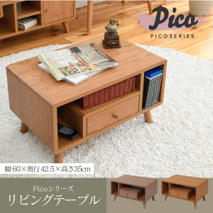 ローテーブル テーブル 幅60 コンパクト ミニ リビングテーブル 引き出し付き 収納 木目 木製 おしゃれHAPPEAST-l|happeast