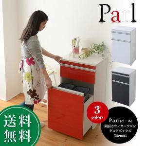 キッチン収納 収納棚 食器棚 ラック キッチンカウンター 引き出し付 キャスター付 ゴミ箱収納付 幅50 高さ90 スッキリ オシャレ 高級感 鏡面 ミニの写真