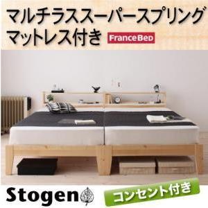 北欧デザインコンセント付きすのこベッド マルチラススーパースプリングマットレス付き  シングル レギュラー丈|happeast