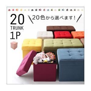 20色から選べる、折りたたみ式収納スツール スツール  1P happeast