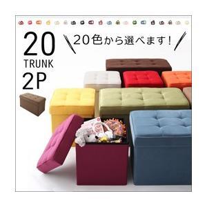20色から選べる、折りたたみ式収納スツール スツール  2P happeast