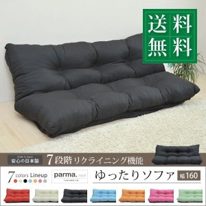 2人ソファ おしゃれ 160幅 リクライニングソファ 撥水加工 日本製HAPPEAST-l|happeast