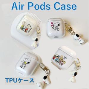 AirPodsケース AirPods2 ソフトシリコンケース かわいい キャラクター イヤホンケース...