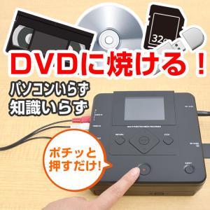 メディアレコーダー パソコン不要 サンコー DVDにダビングできる MEDRECD8|happinesnet-stora