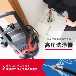 高圧洗浄機 強力 サンコー 配管洗浄ホース付き THKBCO1500|happinesnet-stora