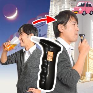 アルコールチェッカー 二日酔い サンコー 翌朝検査 CHNDALCC|happinesnet-stora
