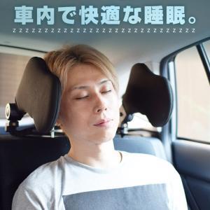 ヘッドレストまくら サンコー 車内で快適睡眠 CUHRCAPA|happinesnet-stora