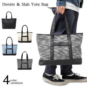 トートバッグ メンズ メンズバッグ カジュアルバッグ ビジネスバッグ オフィス ショルダーバッグ 通勤 通学 大きめ 大容量 A4 人気 バッグ 鞄 happinesnet-stora
