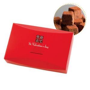 バレンタイン 生チョコレート ギフト 粗品 記念品 景品 プレゼント|happinesnet-stora