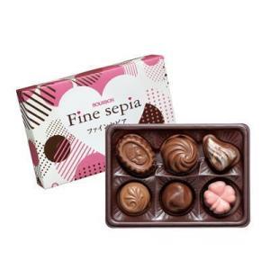 ブルボン チョコ バレンタイン ギフト 粗品 記念品 景品 プレゼント プチギフト|happinesnet-stora