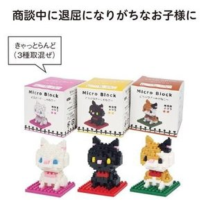 ミニブロック おもちゃ 猫 ギフト 粗品 記念品 景品 プレゼント ノベルティ|happinesnet-stora