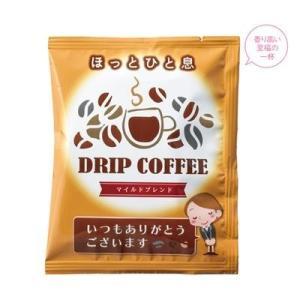 ―――「ありがとう」ドリップコーヒー1個入―――  1ケース:500個(500入×1カートン)  個...