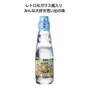 瓶ラムネ レモン味 ギフト 粗品 記念品 景品 プレゼント|happinesnet-stora