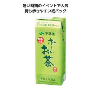 おーいお茶 パック 250ml ギフト 粗品 記念品 プレゼント|happinesnet-stora