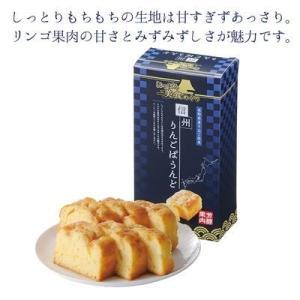 パウンドケーキ りんご ギフト 粗品 記念品 景品 プレゼント プチギフト|happinesnet-stora