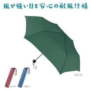 折りたたみ傘 コンパクト ギフト 粗品 記念品 景品 プレゼント ノベルティ|happinesnet-stora