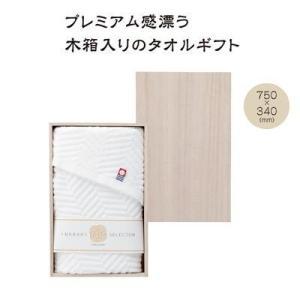 今治タオル ギフト 木箱 タオルセット 粗品 記念品 景品 プレゼント ノベルティ|happinesnet-stora