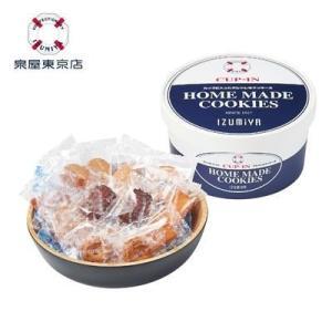 クッキー 焼き菓子 詰め合わせ ギフト 粗品 記念品 景品 プレゼント プチギフト|happinesnet-stora