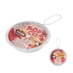 ポップコーン バター風味 ギフト 粗品 記念品 景品 プレゼント プチギフト|happinesnet-stora