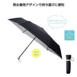 日傘 折りたたみ傘 ギフト 粗品 景品 プレゼント ノベルティ|happinesnet-stora