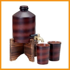 本格焼酎サーバー 容量800ml 木製サーバー台 陶器とカップ付き C-00004 happinesnet-stora