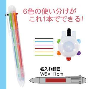 6色ボールペン ギフト 粗品 プレゼント 販促品 ノベルティ|happinesnet-stora